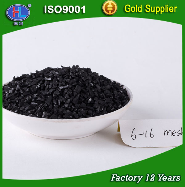 Crushed coconut shell carbon for gold platinum and other expensive gold wet extraction