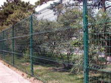 High Quality welded curved wire mesh fence yard guard welded wire fence
