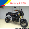 motor bike electric 1500w/brushless motor 1500w/electric motorcycle