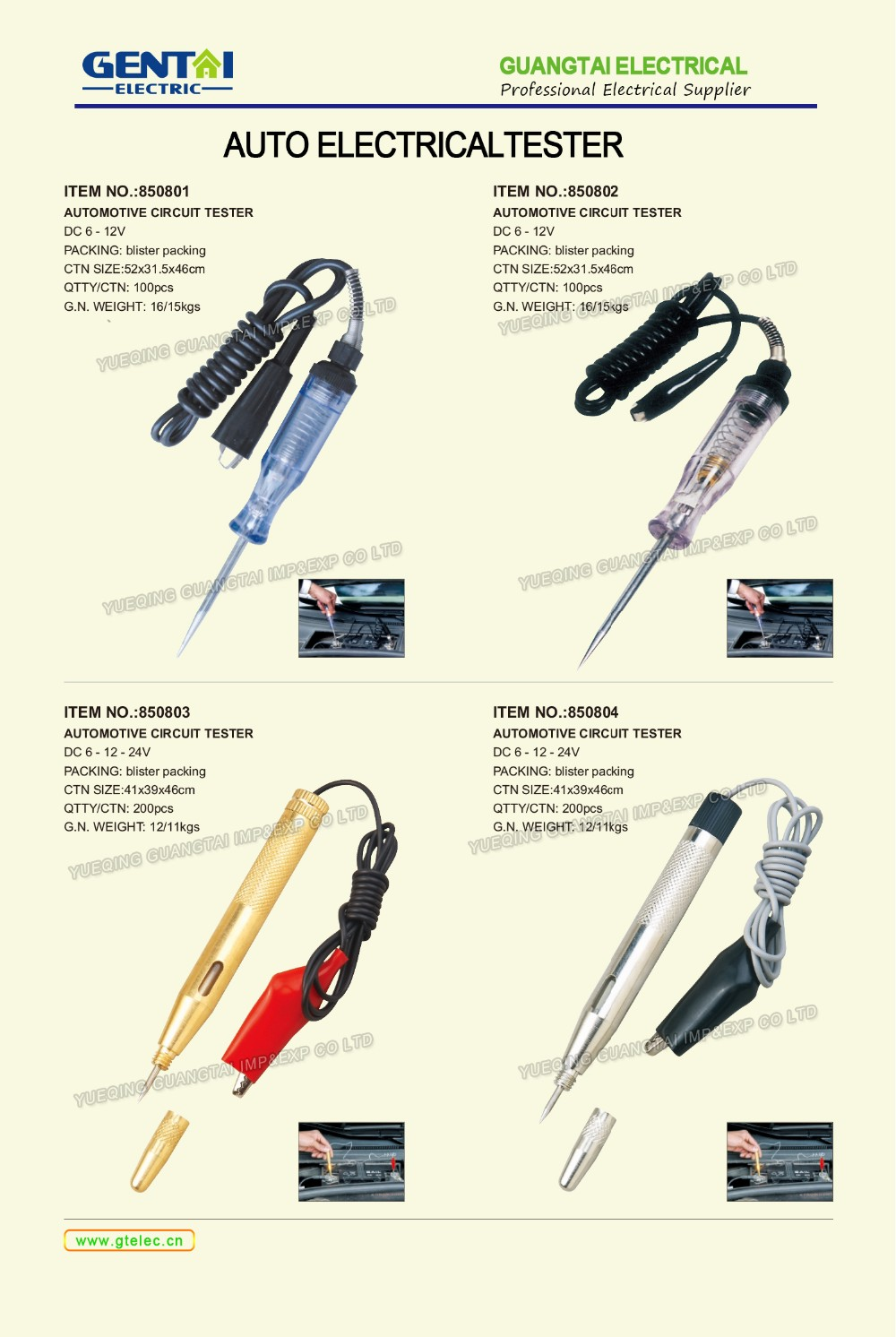 Remote Starter Switch Electrical Service Tools Of Auto Repair Tester Circuit