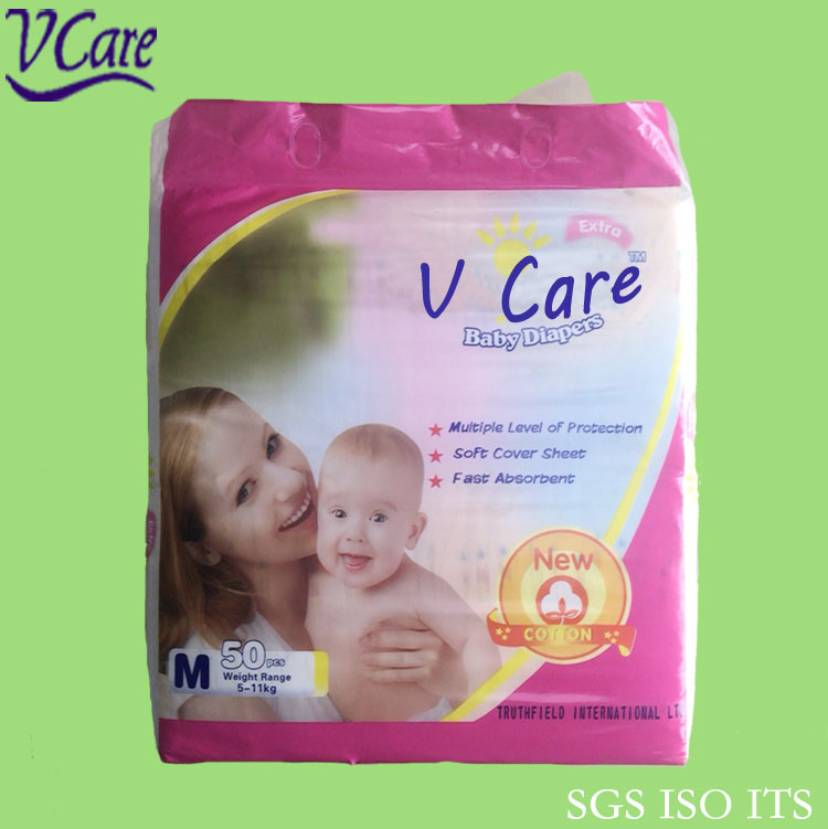 Latest Products in Market High Quality Breathable Disposable Baby Diaper