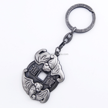 Antique color beautiful plain die casting metal keyring