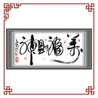 NKF Ave the god of wealth cross stitch supplies wholesale
