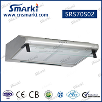 Under Cabinet / Wall Mounted Stainless Steel Kitchen Range Hood SRS70S02