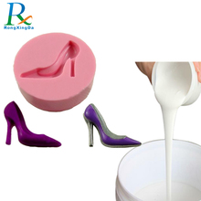 2018 Newest products silicone rubber compound for shoes mold making