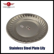 Silver Stainless Steel Plate Dish , Fruit Tray China Supplier
