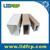 Good Quatity FRP light grey pultruded square tube