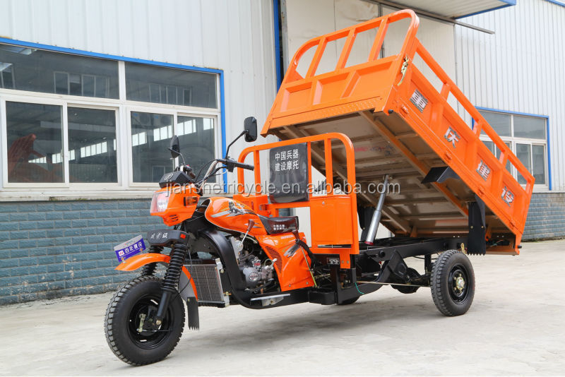 2014 New 3 wheel motorcycles/ three wheel cargo motorcycles