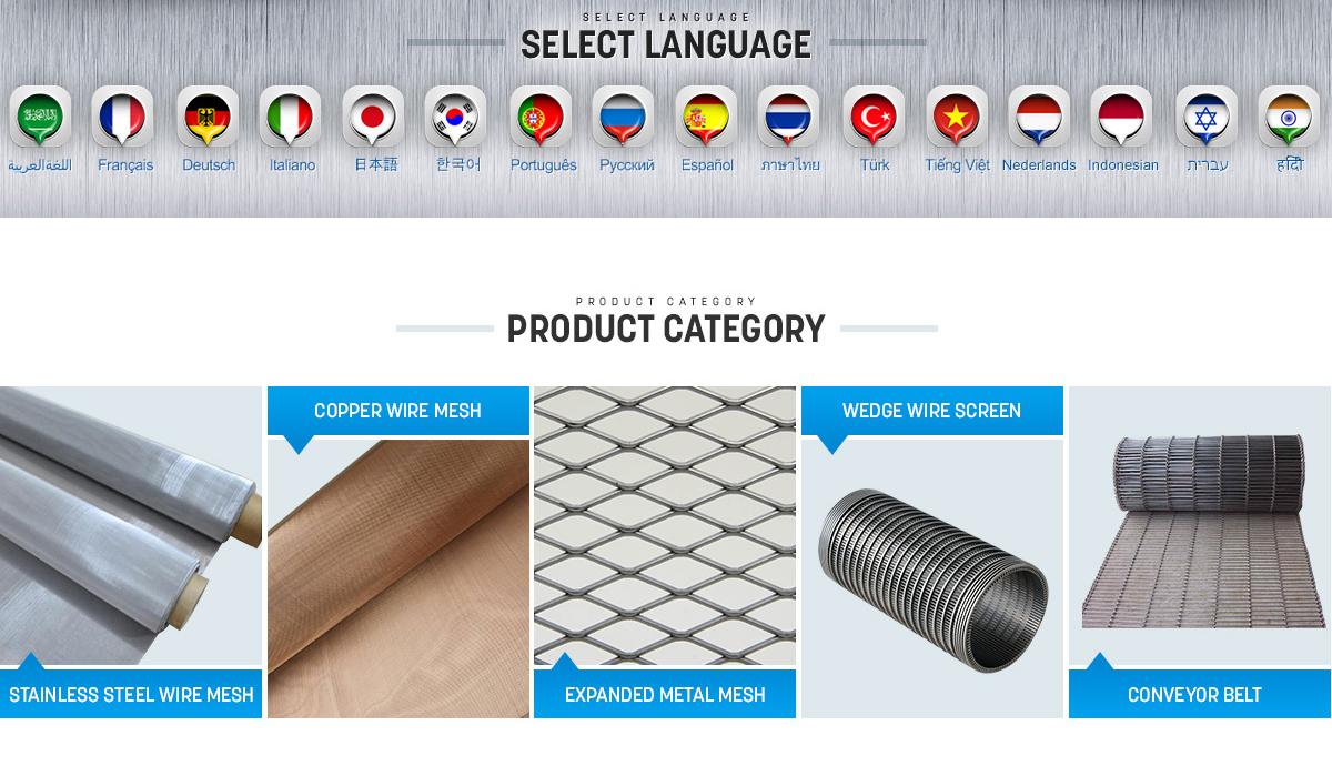 Anping Singokin Wire Mesh Co., Ltd. - welded wire mesh, stainless ...