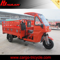 three wheel scooter/bicycle rickshaw/motor tricycle