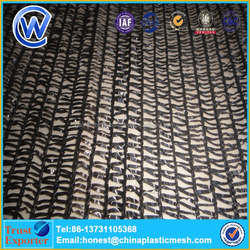 2 needle 30% shade rate recycled agricultral PE shade net