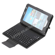 leather case with keyboard for 7.0 inch tablet pc,7.0 inch tablet case for Samsung Galaxy Tab 2 7.0 P3100