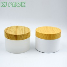 New 2018 plastic bamboo cosmetic containers with inner