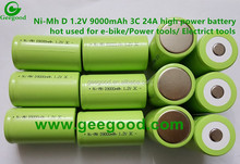 High quality high capacity Ni-Mh D 9000mAh 1.2V 3C 27A flat top battery 32*60mm Ni-Mh D size power battery