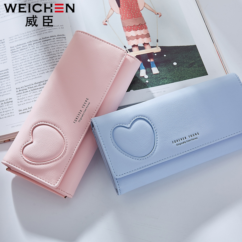 2017 New Korea edition wallet long lovely girl heart shape purse