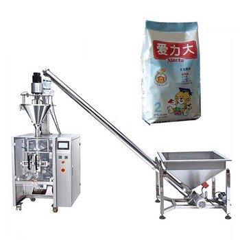 Powder High Speed Stainless Steel Coffee Packing Machine