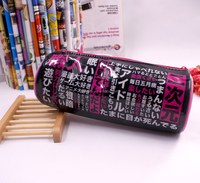 PVC Pencil Case off-set printing (stationery set)