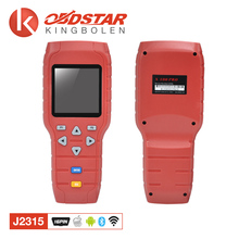 New upgraded software operated system 4c chip key programmer