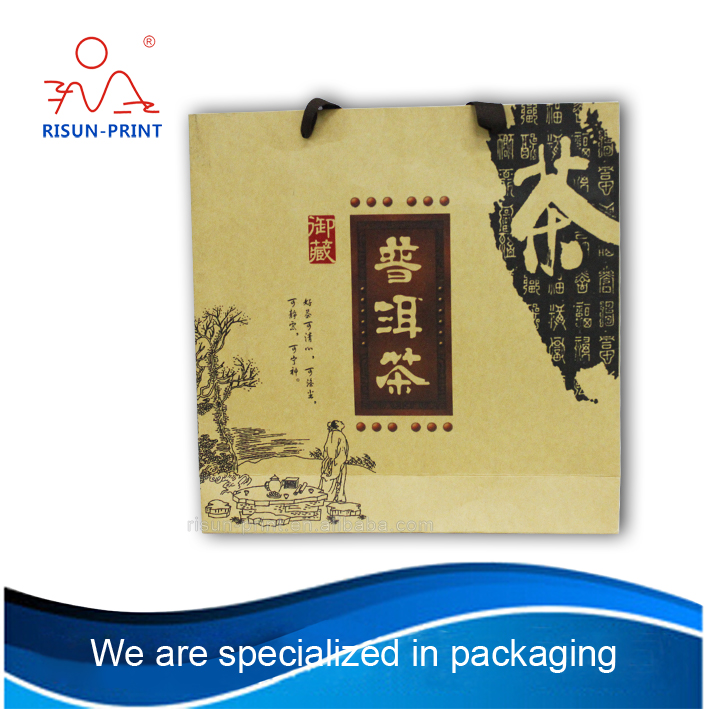 customized Chinese tea paper bag
