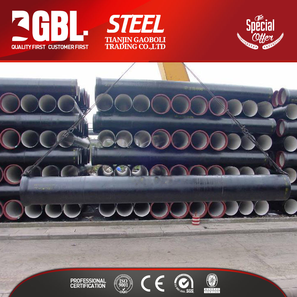 china supplier iso2531 c40 8 inch ductile iron pipe