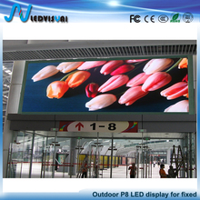 High brightness outdoor full color P8 large LED display screen