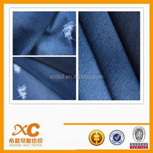 14 ONZ Denim jeans fabric manufacturer in changzhou denim factory