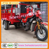 250cc Five Wheels Chopper Motorcycles Trike for Direct Importers