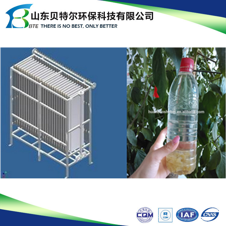Flat Sheet Ceramic MBR Membrane Bioreactor for Wastewater Treatment Plant