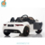 WDDMD218 Battery Operated Big Toy Car For Game Including Electric Turning MP3 Port