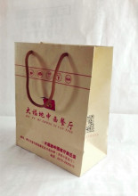 Food Grade Bread Brown Paper Bag Grocery Take Away Carry Bag