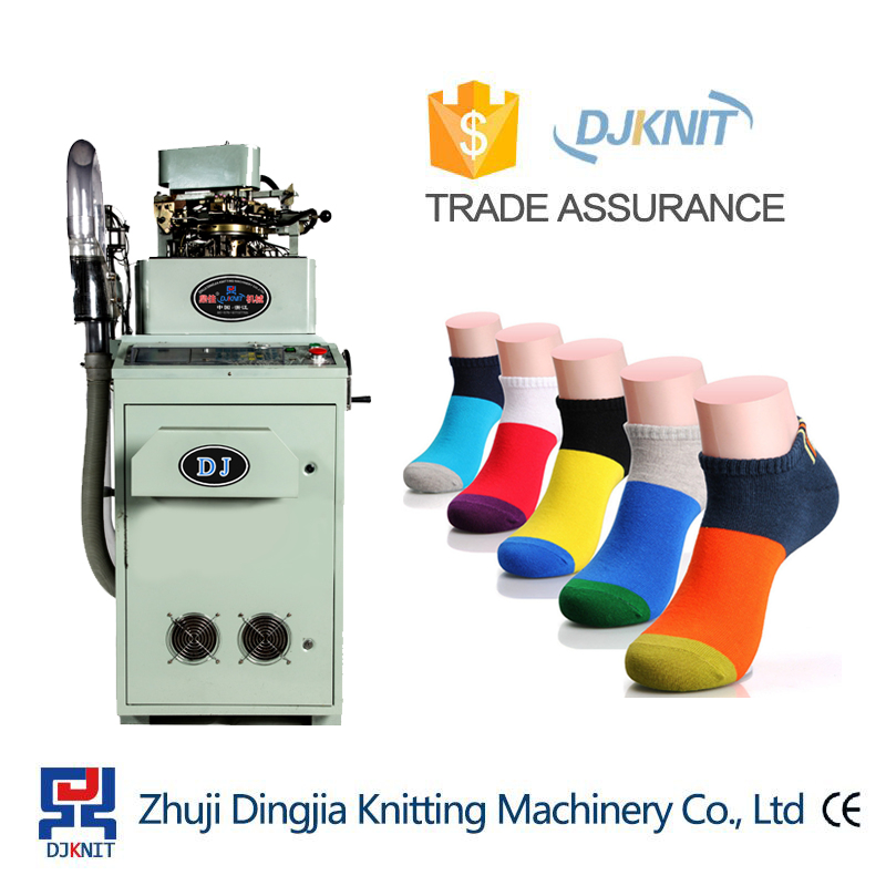 socks knitting machine for sale