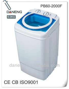 Single Tub Washing Machine With Good Quality