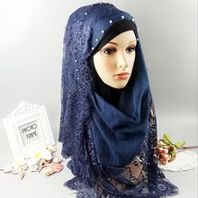 Hot selling solid color stylish women arab muslim lace hijab with pearls