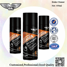 Free sample car brake cleaner spray