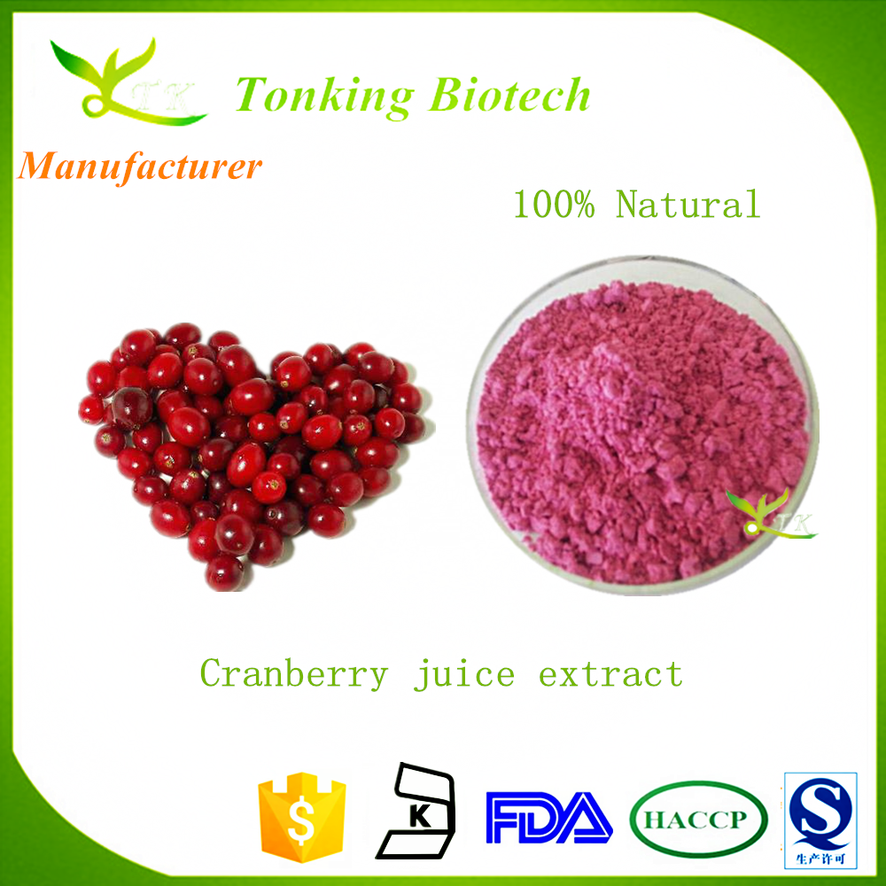 Cranberry factory prices provide 100% Natural cranberry juice extract