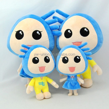 New promotion netease logo plush doll / anime doll plush animal