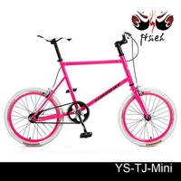 Hi-ten steel adult mini bike with flip flop hub and with a lof of colors chocies