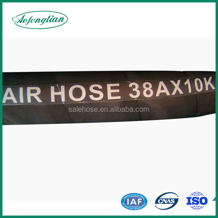industrial rubber hose hot sale flexible air intake hose