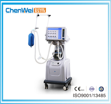 CWH-3010A Multifunctional Medical Ventilator with monitoring and alarms