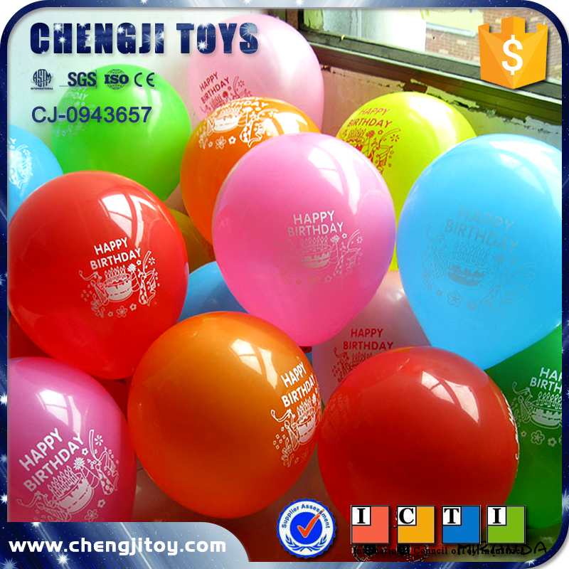 20pcs colorful heart shaped birthday balloons