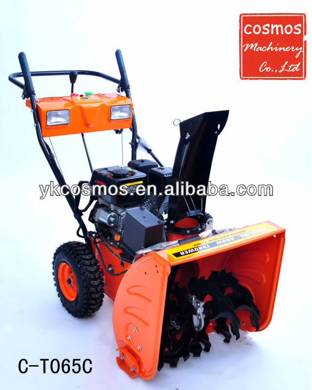 6.5hp two stage electric start gasoline snow thrower