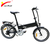 battery in frame electric bike,folding electric bike with hidden battery (JSE30)