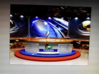 3D animation studio green screen studio kit real-time virtual studio