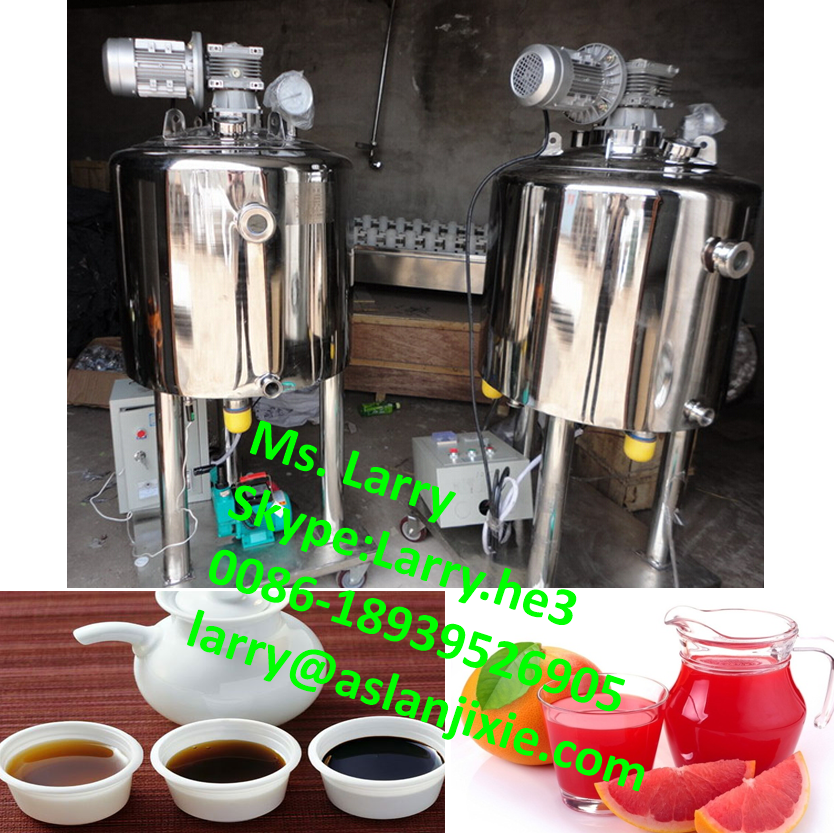 egg pasteurization machine/mini milk pasteurizer machine/fruit juice pasteurization machine