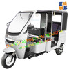 2+6 passengers seat 5pcs battery Luxury Electric tricycle india/ bangladesh