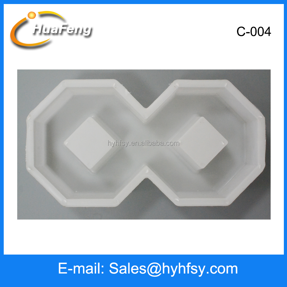 Gardening use plastic concrete hollow brick paver molds