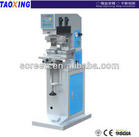 High-efficiency One Color/Two Heads Tampon Printing Machine TXD2-125-100