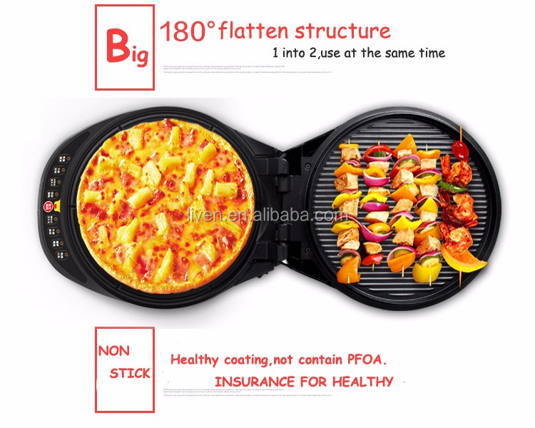 LR-328A New electric double-side pizza baking pan
