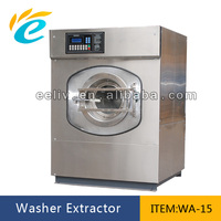 laundry commercial automatic detergent dispenser washing machine prices