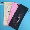 Good price satin jewelry packaging bag for wholesale